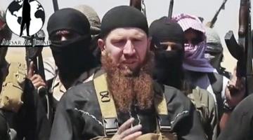 ISIS-Cusme